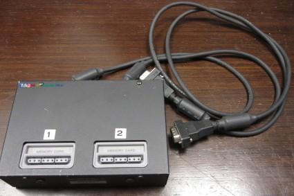 DTL-H2080