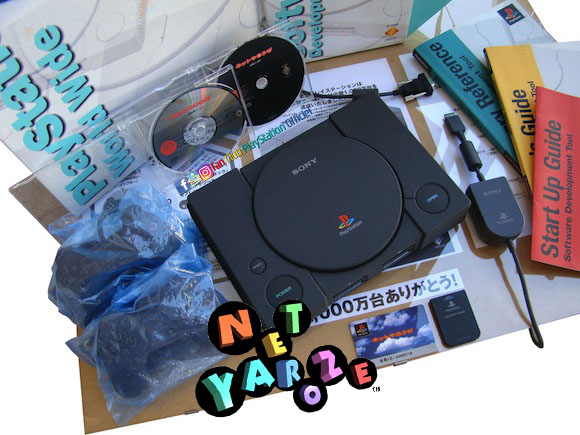 Kit-PS1-Net-Yaroze