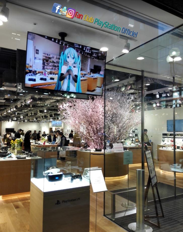 Sapporo interieur