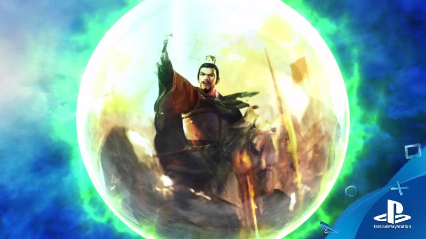 Romance of the Three Kingdoms XIV_20200224190024
