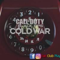 Call of Duty Black Ops Cold War: la bêta prolongée d' un jour