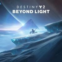 Destiny 2 : L'événement de fin de la Saison de l'Arrivée